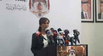 غنيمات: التحقيق في قضية الدخان أثبت جدية الدولة بمحاربة الفساد - فيديو