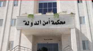 النائب العام لمحكمة امن الدولة يصادق على قرار الظن لمدعي عام المحكمة  بقضية الدخان