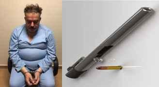"""""""مدعي عام أمن الدولة """": مطيع أخفى مسدسًا على شكل قلم أسود في خزنة """"بنك"""""""