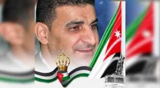 الأردنيون يشيعون ظهر الخميس جثمان الشهيد سعيد الذيب
