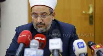 وزير الأوقاف يوعز بفتح المساجد بسبب الحالة الجوية