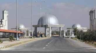 جامعة آل البيت تعلق دوام الخميس
