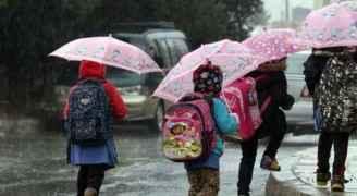 فلسطين: تعطيل دوام المدارس في كافة المحافظات غدا الخميس وتأخير دوام الموظفين ساعة