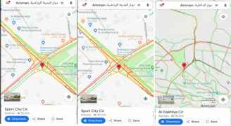 أزمة سير خانقة وارتفاع منسوب المياه بسبب الأمطار في شوارع العاصمة  .. فيديو وخرائط