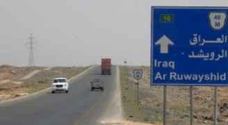 إغلاق اجزاء من طريق بغداد الدولي حفاظا على السلامة العامة