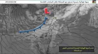 طقس العرب: جبهة هوائية رئيسية تندفع نحو المملكة خلال الساعات القادمة