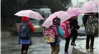مدارس تعلق دوام اليوم الخميس