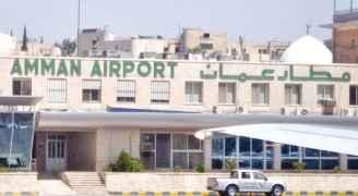 """الرأي: إغلاق مطار عمان المدني """"ماركا"""" بسبب الأمطار"""