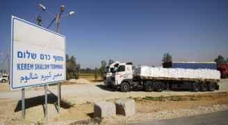 الاحتلال يغلق معابر غزة وبحرها