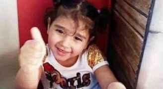 بيان هام من الأمن العام حول العثور على جثة الطفلة نيبال أبو دية