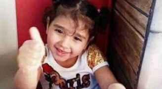 """بيان من """"عشيرة آل ابو كوش"""" في الأردن حول جريمة قتل الطفلة نيبال"""