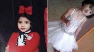عائلة الطفلة نيبال تدعو الأردنيين لأوسع مشاركة في تشييع جثمانها اليوم .. فيديو