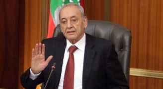 البرلمان اللبناني: نرفض الاستثمار على حساب فلسطين بورشة البحرين