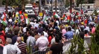 تظاهرات حاشدة في فلسطين رفضا لمؤتمر البحرين.. فيديو