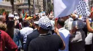 """فعاليات فلسطينية في رام الله رفضا وتنديدا بـ """"ورشة البحرين"""" .. فيديو"""