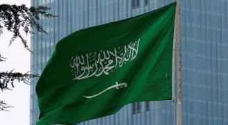 """السعودية: وزير المالية يشارك على رأس وفد في """"ورشة البحرين"""""""