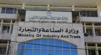 وزارة الصناعة تتوقع انجاز عمل لجنة كلف انتاج الألبان خلال اسبوع