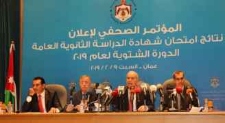 لأول مرة في الأردن.. أوائل التوجيهي يحضرون مؤتمر اعلان نتائجهم الرسمي