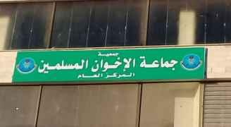 """""""الإخوان المسلمين"""" تنأى بنفسها عن إضراب المعلمين"""