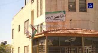 نقابة المعلمين تمثل أمام المحكمة بأول قضية ضد الإضراب في الأردن