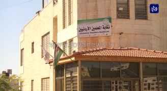 مجلس نقابة المعلمين يرد على المقترح الحكومي باستمرار الإضراب.. فيديو