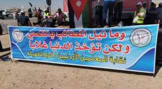 """""""النواصرة"""" من الطفيلة: لن تنجح الحكومة في افشال الإضراب"""" - صور"""