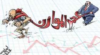 أردنيون يتفاعلون مع تصريحات البطاينة : إبليس يعجز عن ما تفرضه الحكومات من ضرائب - فيديو