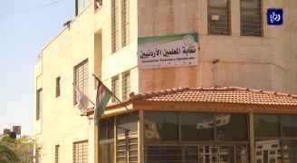 بيان من نقابة المعلمين حول الإضراب في المدارس الحكومية