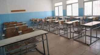 نقابة المعلمين: الإضراب مستمر ولا نتائج جديدة في اجتماع السبت - فيديو