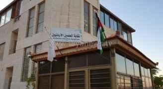 المحكمة الإدارية تقرر وقف اضراب المعلمين