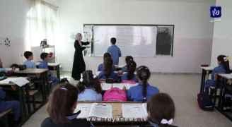 تخفيض نصاب حصص المعلم