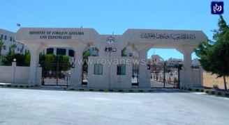 استدعاء القائم بأعمال سفارة الاحتلال في عمان وتسليمه مذكرة احتجاج