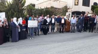 وقفة تضامنية مع اهالي الأسيرة هبه اللبدي في سجون الاحتلال - فيديو