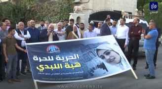 """خليل عطية يطالب الأردنيين باختطاف """"الصهاينة"""" في المملكة رداً على اعتقال اللبدي.. فيديو"""