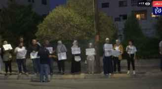 وقفة تضامنية للمطالبة بالإفراج عن المعتقلين الأردنيين في سجون الاحتلال -  فيديو