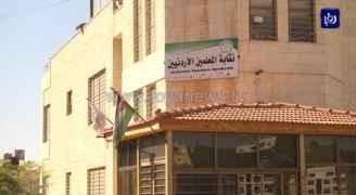 نقابة المعلمين تعلق على حادثة الاعتداء على مرشد تربوي