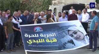 محكمة الاحتلال تقرر تثبيت اعتقال الأسيرة الأردنية هبة اللبدي