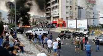 """أردنيون """"عالقون"""" في لبنان بسبب إغلاقات الشوارع وطريق المطار"""