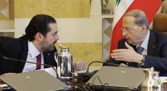 السنيورة: الرئيس عون يهمّش الحكومة ويجب عليه تغيير أدائه