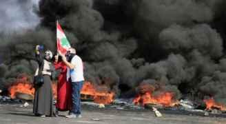 استعدادات لتظاهرات شعبية جديدة في لبنان