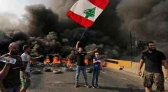 الحكومة اللبنانية تعد ورقة إصلاح اقتصادي خالية كليا من الضرائب