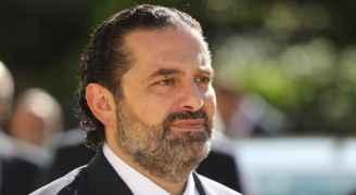 اجتماعات مكثفة للحريري لحل الازمة السياسية الراهنة في لبنان