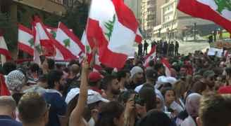 القوات اللبنانية لـ رؤيا: الحكومة عاجزة عن تحقيق الإصلاحات المطلوبة - فيديو