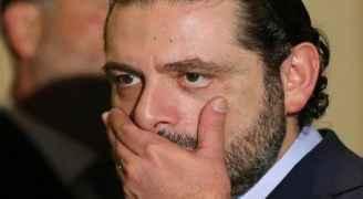 الحريري يتابع المظاهرات في لبنان (صورة)