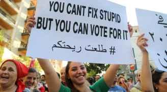 شاهد .. نهفات لبنانية خلال التظاهر ضد الحكومة ..صور وفيديو