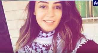 """""""الخارجية"""": نقل الأسيرة الأردنية في سجون الاحتلال هبة اللبدي إلى المستشفى"""