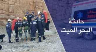 """فاجعة البحر الميت.. """"اليوم المشؤوم"""" في ذاكرة الأردنيين"""