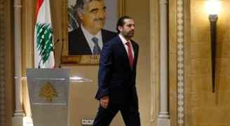 رويترز: الحريري مستعد لتولي رئاسة وزراء لبنان من جديد بشرط