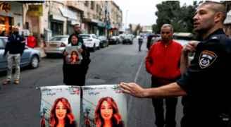 """هآرتس: نتنياهو يدق مسمارا باتفاق السلام مع الأردن باعتقاله """"اللبدي ومرعي"""""""