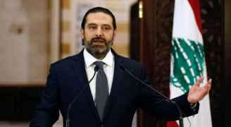 أول تعليق أمريكي على استقالة سعد الحريري